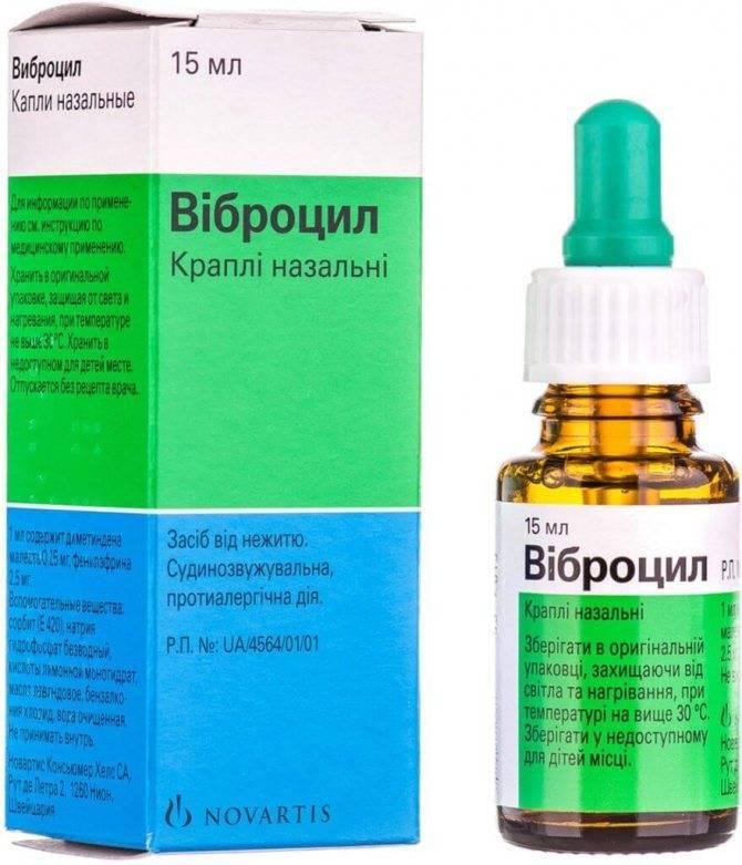 Лучшие гормональные капли в нос. состав и принцип действия гормональных средств. гормональные капли для носа – это безопасно