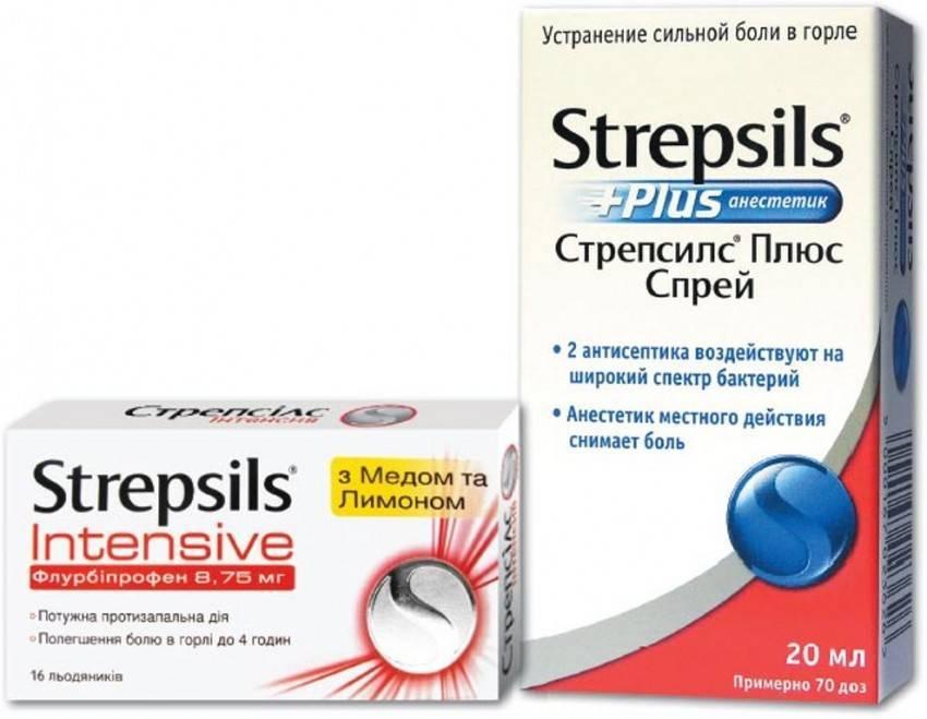 Список эффективных обезболивающих для уменьшения боли в горле при ангине