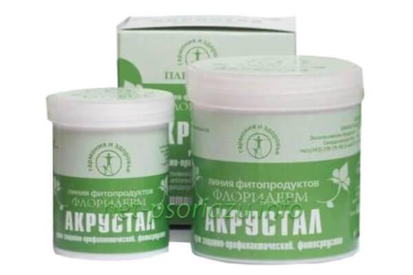 солидол жировой от псориаза