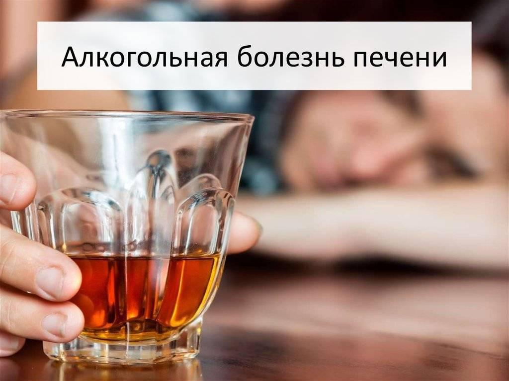 Лекарства для печени после алкоголя: самые эффективные таблетки