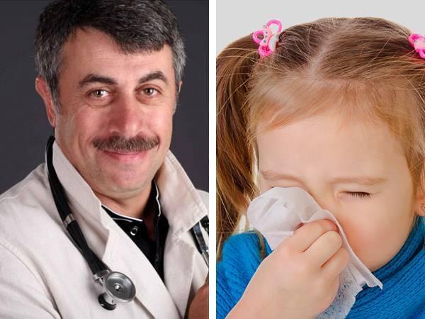 лечение затяжного насморка по комаровскому