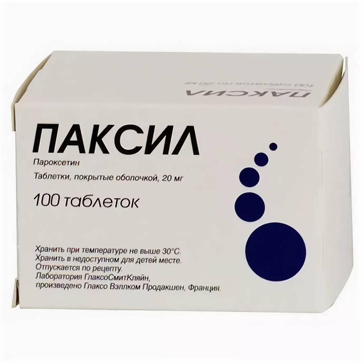 препараты от булимии