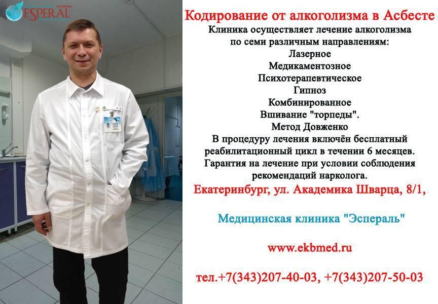 Закодироваться от алкоголя в москве: возможные способы, особенности и рекомендации