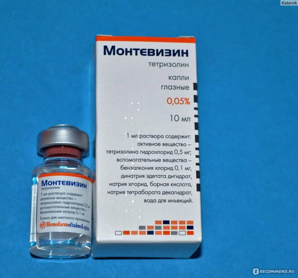Монтевизин – инструкция по применению, аналоги, применение, показания, противопоказания, действие, побочные эффекты, дозировка, состав
