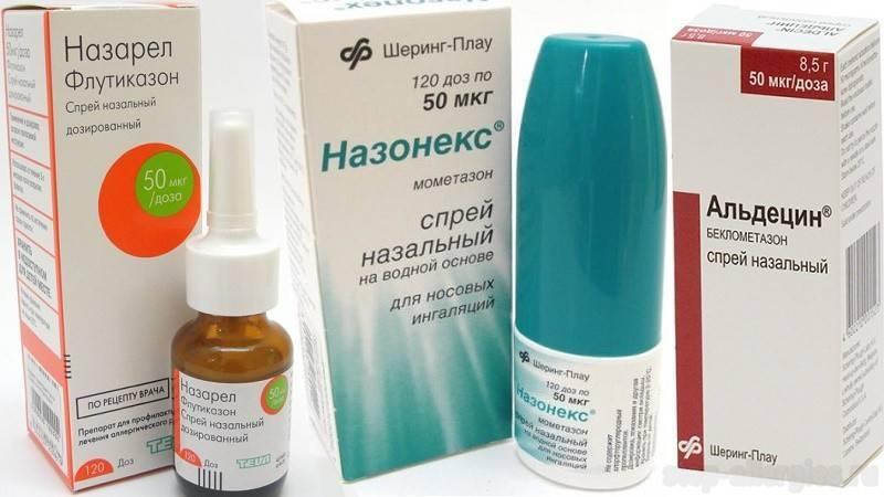 Дешевые гормональные капли для носа