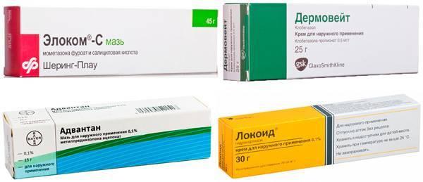 Мазь от нейродермита - лечение заболевания на руках, ногах и теле гормональными и негормональными препаратами