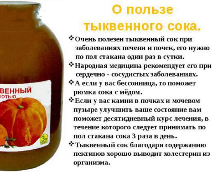 13 самых полезных продуктов, которых боятся болезни печени