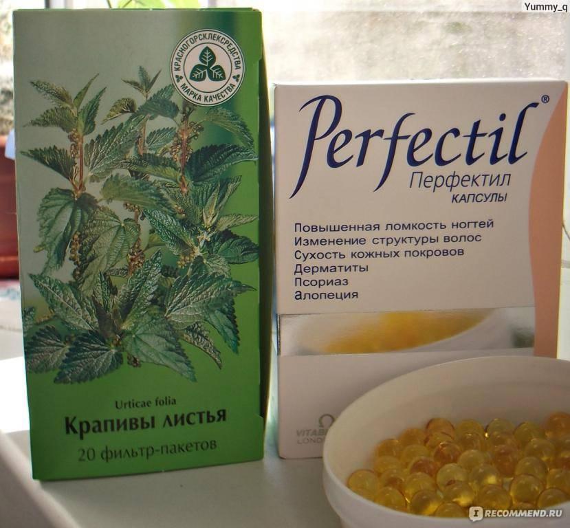Самое эффективное средство от псориаза