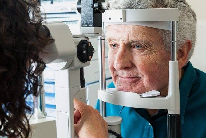 сетчатка глаза заболевание