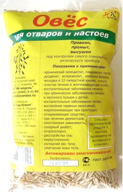 Эффективное очищение печени овсом