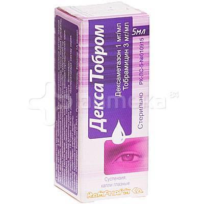 Глазные капли дексатобропт: инструкция по применению