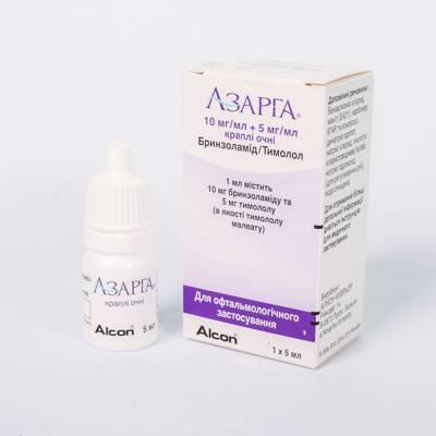 Азарга – аналоги глазных капель, инструкция по применению