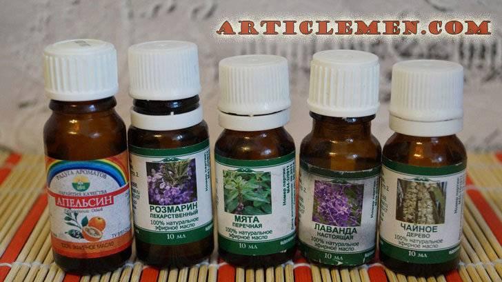 какое эфирное масло помогает от насморка