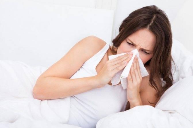 Лечение сухого кашля у беременных женщин