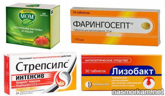 Как лечить першение в горле и кашель народными средствами быстро