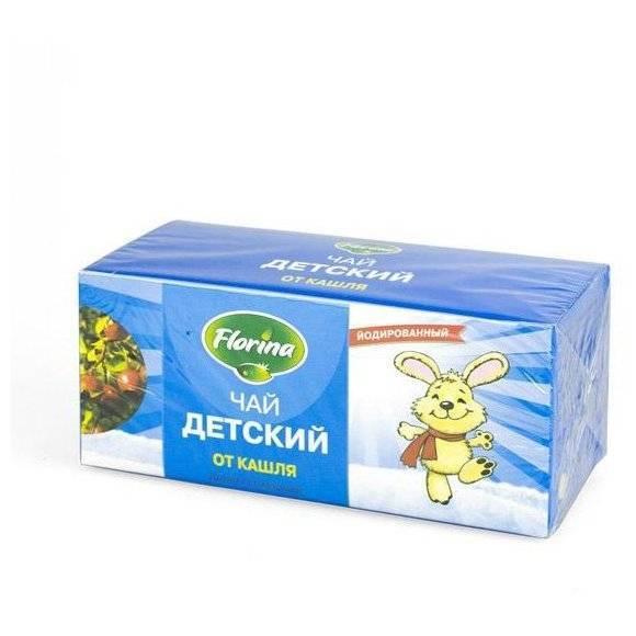 травяной чай от кашля для детей
