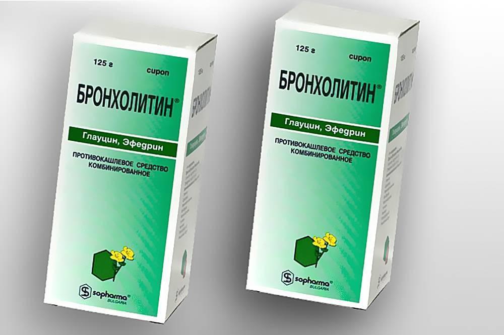 Какое лекарство лучше от кашля при трахеите