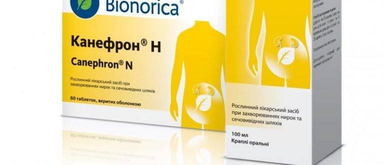 Если цистит при грудном вскармливании, лечение антибиотиками возможно или оставить на потом?