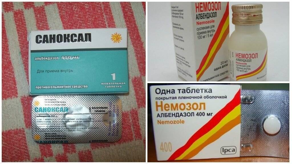 лечение глистов у взрослых препараты