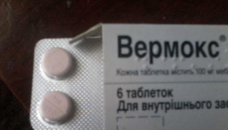 таблетки для профилактики глистов у взрослых