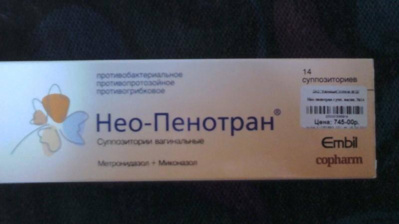 Чем лечат уреаплазмоз: таблетки, инъекции, вагинальные свечи