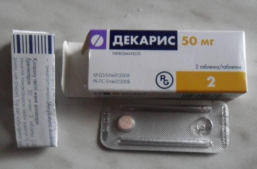 острицы лекарство