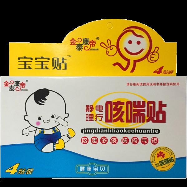 Пластырь от кашля для детей: согревающий, горчичный и другие