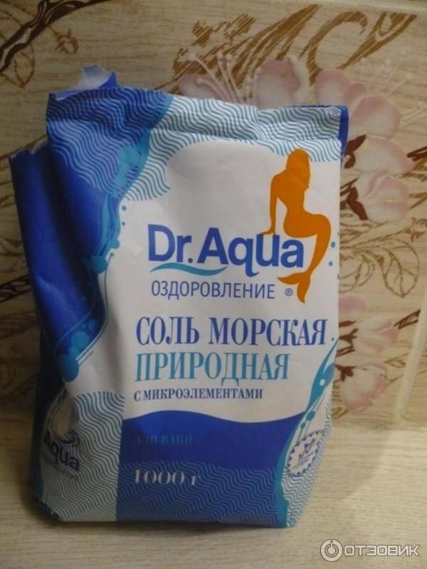 Правила промывания носа солевым раствором в домашних условиях