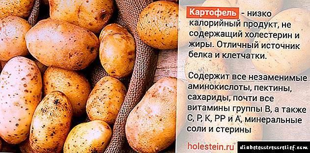 картофель холестерине