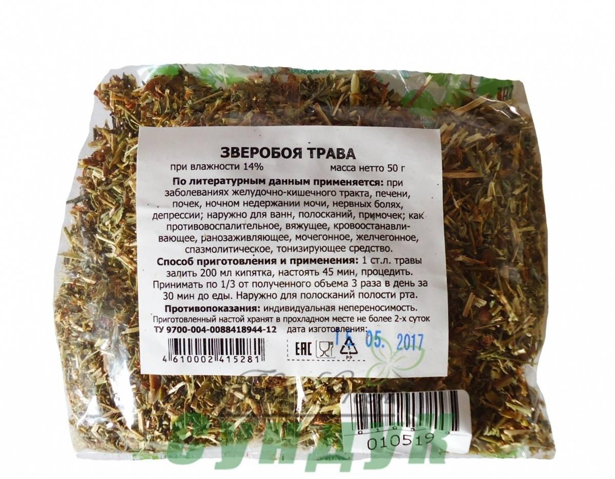 травы при заболевании печени