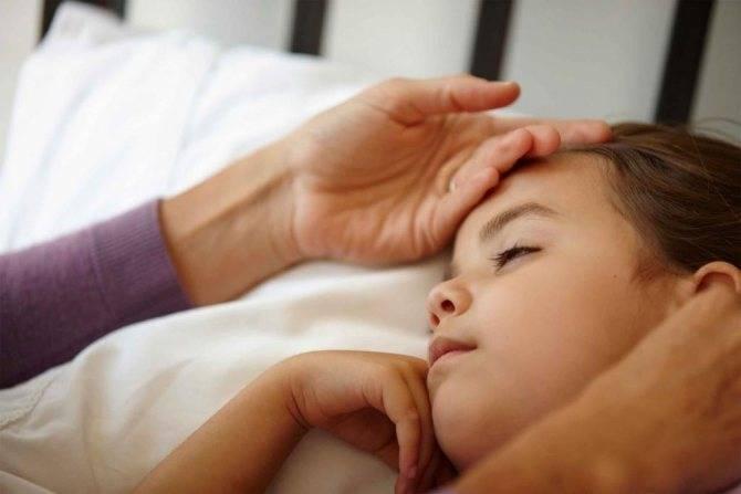 как снять сильный приступ кашля у ребенка
