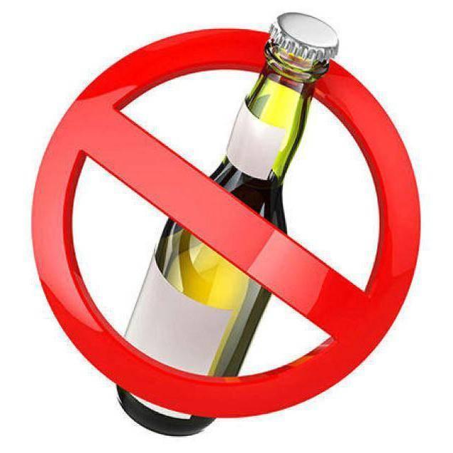 Можно ли пить пиво при геморрое?