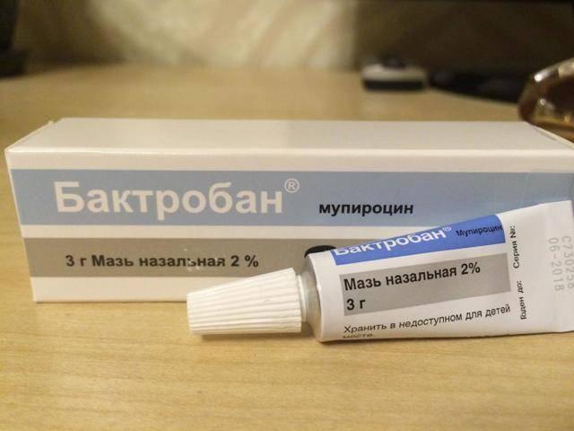 Мази для носа в профилактике простуды и гриппа: минусы и плюсы