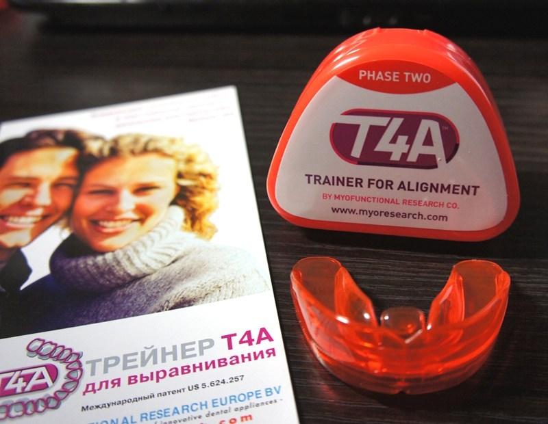 Трейнер т4а купить в москве от клиники ортодонт-центр