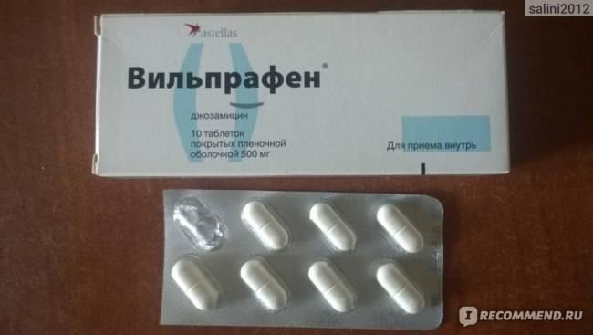 Какие антибиотики принимают при уреаплазме у женщин, особенности терапии