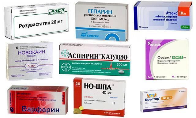 атеросклероз уколы