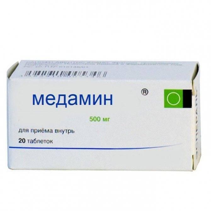 лекарство от энтеробиоза