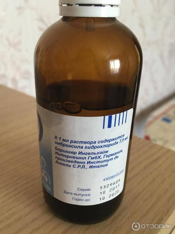 Ингаляции при сухом кашле – лучшие препараты и способы для эффективных процедур