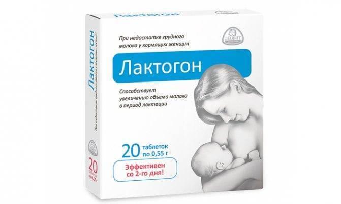 Глисты у кормящей мамы: инфекционные и паразитарные болезни