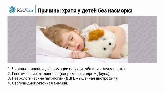 Нос не дышит по ночам - нос не дышит соплей нет у ребенка - запись пользователя юлия (polosochka) в сообществе детские болезни от года до трех в категории насморк - babyblog.ru