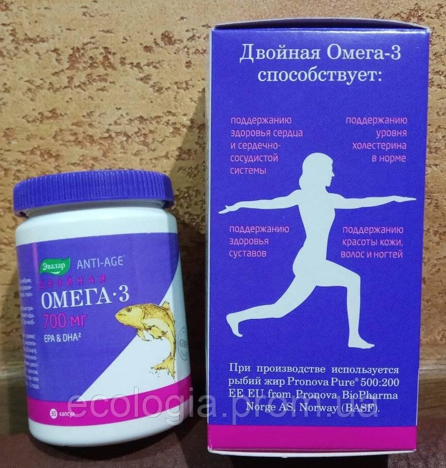 Омега 3 и холестерин
