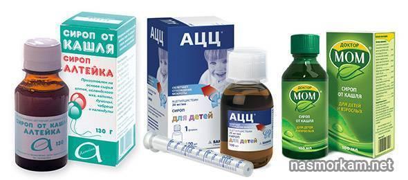 Влажный кашель у ребенка температуры нет чем лечить