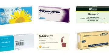 Успокоительные таблетки от стресса, тревоги. список по рецепту, на травах. названия и цены
