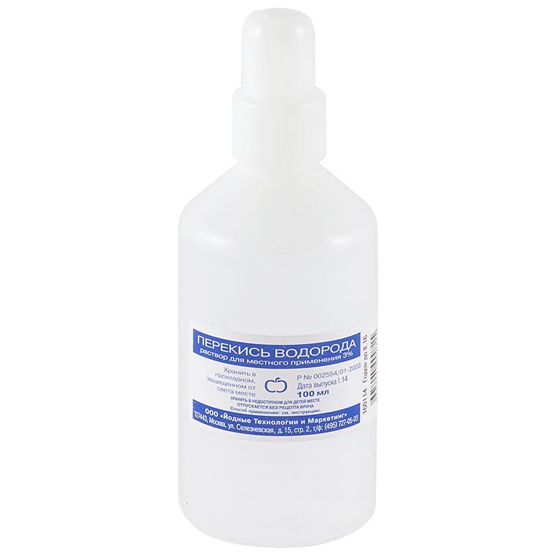 Перекись водорода при дерматите отзывы по неумывакину