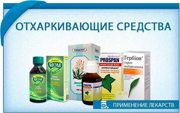 народное лечение сухого кашля