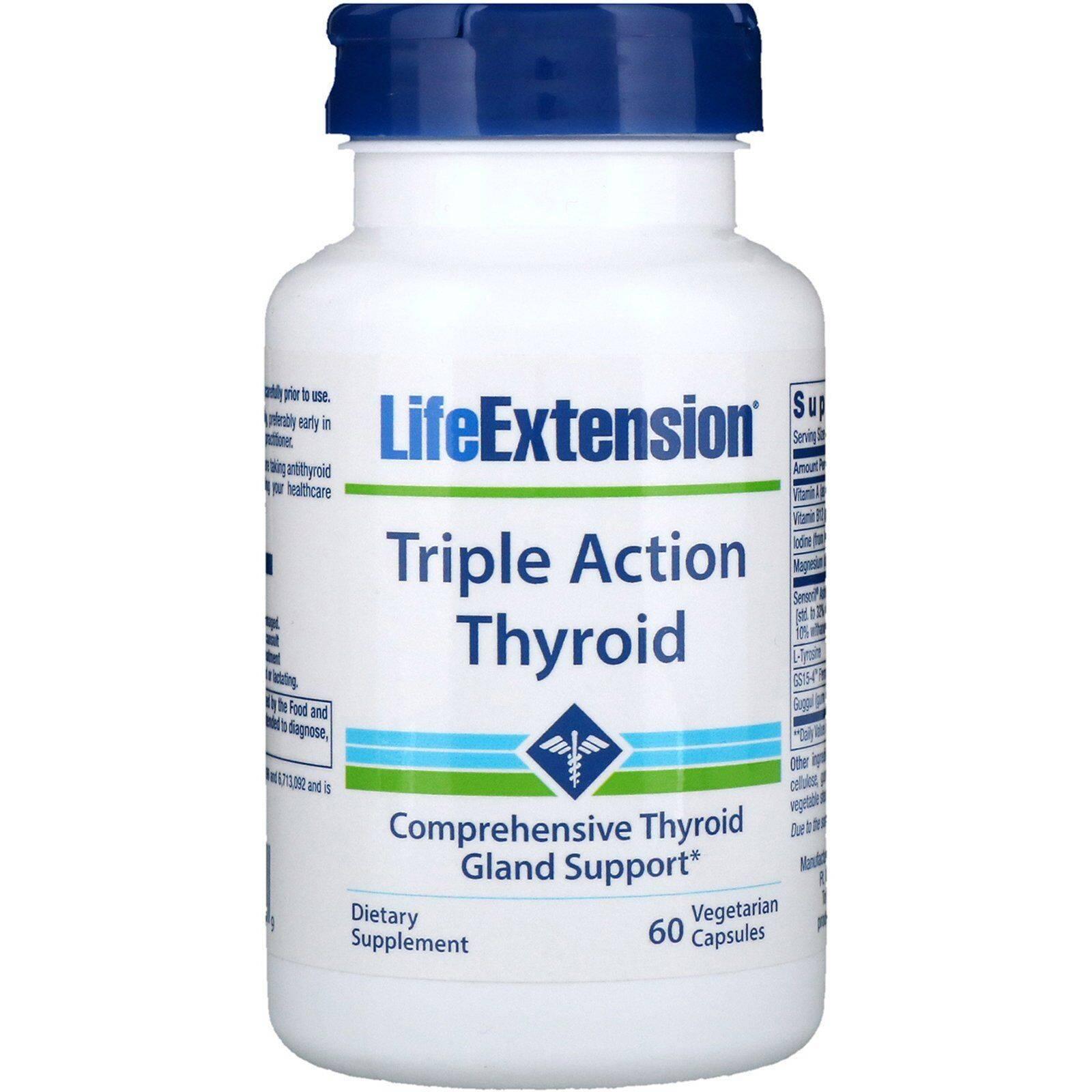Щитовидная железа и дефицит витамина с – что важно знать