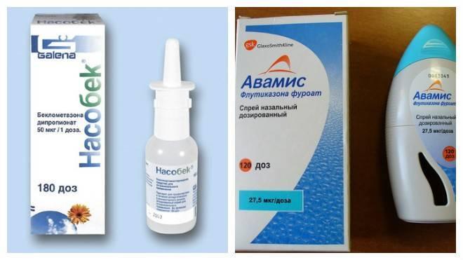 Капли от аллергического ринита (насморка): какие лучше, список