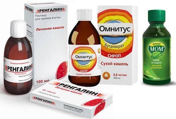 сухой кашель лечение народными средствами