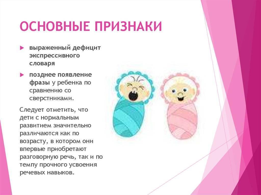 признаки аутизма у новорожденных детей