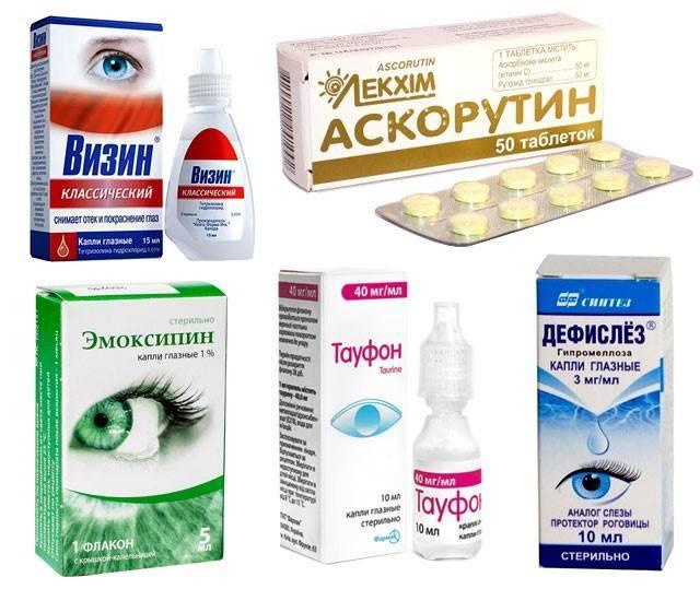 Выбираем мазь для глаз от воспаления и покраснения правильно